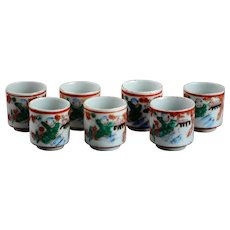 Set of Antique Japanese Imari Porcelain Sake Cups