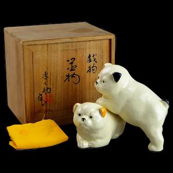 Ishida Rainosuke Puppies Okimono Shiba Inu Dog