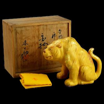Ishida Rainosuke Tiger Tora Okimono