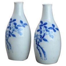 Japanese Antique Nanten Seto Porcelain Sake Tokkuri Bud Vase