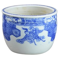 C19th Japanese Blue & White Porcelain Incense Burner Flower Vase Pot