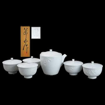 White Porcelain Shozan Kojima Izushi Ware Bancha Japanese Tea Set