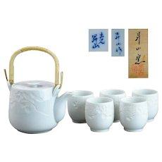 Japanese Izushi ware Carved Porcelain Tea Set by Shozan Kojima