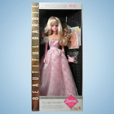 Vintage Ma-Ba Barbie Doll Princess Fantasy NRFB