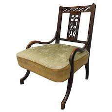 English Nursing Chair