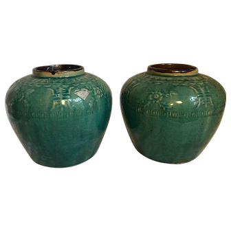 Pair of Chinese Turquoise Incised Ginger Jars