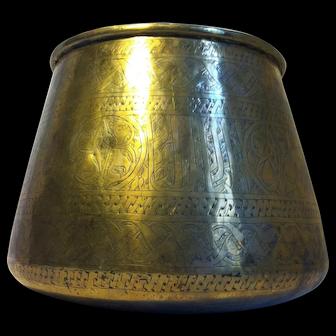 Vintage Incised Tapered Brass Planter