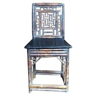 Antique Chinese Bamboo & Hardwood Chair