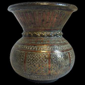 Vintage Incised Brass & Copper North African Vase