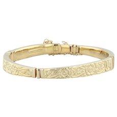 """Ornate Floral Engraved Bangle Bracelet - 18k Yellow Gold 7"""" 7.5mm Donna Gemma"""