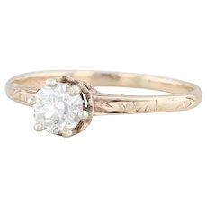 .41ct Antique Diamond Engagement Ring - 14k Yellow Gold Size 6.5 Round Solitaire