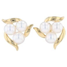 Mikimoto Pearl Earrings with Box 18k Yellow Gold Omega Backs Cultured Pearls