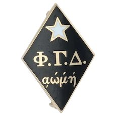 Phi Gamma Delta Badge - 14k Yellow Gold 1917 Antique Fiji Fraternity Pin