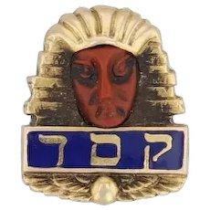 Mystery Fraternal Pin- 14k Gold Pharaoh Secret Society Dalet Mem Kuf DMK Hebrew