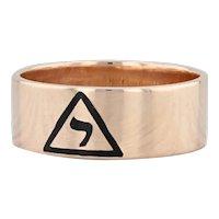 14th Degree Masonic Yod Ring 10k Yellow Gold Sz 9.5 Vintage Scottish Rite Band