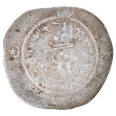 Sasanian Empire Ancient Persian Coin - Collectors Silver Unresearched Sassanian