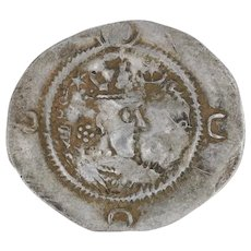 Sasanian Empire Ancient Persian Coin - Unresearched Collectors Silver Sassanid