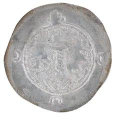 Sasanian Empire Ancient Persian Coin Khusro I 531-579 Silver Collectors Sassanid