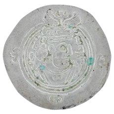 Sasanian Empire Ancient Persian Coin - Khusro II 590-628 Silver Collectors