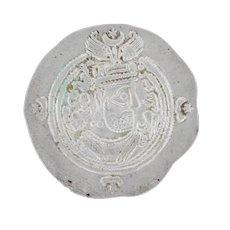 Sasanian Empire Ancient Persian Coin - 590-628 Khusro II Silver Collectors
