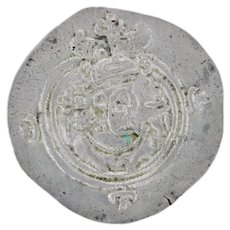 Sasanian Empire Ancient Persian Khusro II Coin - 590-628 Silver Collectors