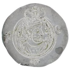 Sasanian Empire Ancient Coin - Persian Khusro II 590-628 Silver Collectors