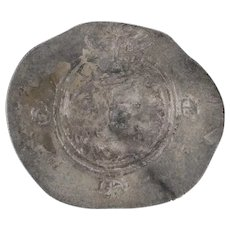 Sasanian Empire Ancient Persian Coin - Unresearched Byzantine Silver Collectors