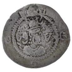 Sasanian Empire Ancient Persian Coin - Drachm Kavadh I 488-531 Silver Collectors