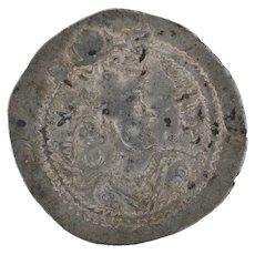 Sasanian Empire Ancient Persian Drachm Coin - Kavadh I 488-531 Silver Collectors