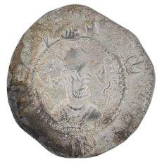 Sasanian Empire Ancient Persian Drachm Coin - 488-531 Kavadh I Silver Collectors