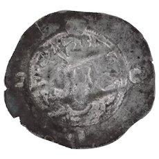 Sasanian Empire Ancient Coin Persian Drachm Varhran VI 590-591 Silver Collectors