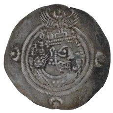 Sasanian Empire Ancient Persian Coin - Hormized V 631 Silver Collectors