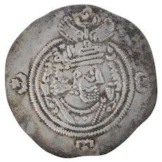 Sasanian Empire Ancient Persian Coin - 631 Hormized V Silver Collectors