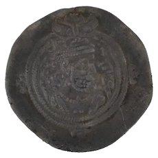 Sasanian Empire Persian Ancient Coin - 631 Hormized V Silver Collectors