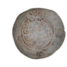 Sasanian Empire Ancient Persian Coin - Xusro II Silver Collectors