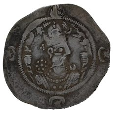 Sasanian Empire Ancient Persian Coin - Hormized IV 632 Silver Collectors