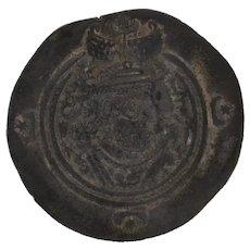 Sasanian Empire Ancient Persian Dramch Coin - Hormized IV 632 Silver Collectors
