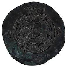 Sasanian Empire Ancient Persian Coin Khusro II 590-627 Drachm Silver Collectors