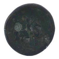 Ancient Greek Empire Coin AE Macedonian Kingdom 336323 BC Alexander III