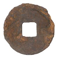 Ancient Chinese Coin 11951124 5 Iron Sung Dynasty Ning Tsung Empire