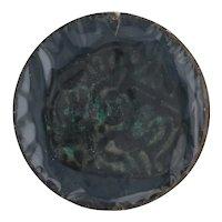Ancient Indian Coin Rare Chola Dynasty Raja 9851016 AD AE Kasu