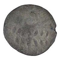 Ancient Celtic Coin Rare Silver Tibal Designs
