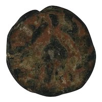 Ancient Indian Coin Palistine Unaggads Pomegranate