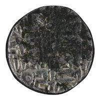 Ancient Indian Coin Rare Sultans of Dehli