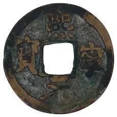 Ancient Chinese Coin Copper Sung Antique Coinage