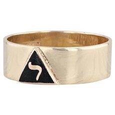 Masonic 14th Degree Yod Ring 10k Yellow Gold Size 12.25 Scottish Rite Band