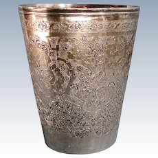 Antique Persian 875 silver drinking cup signed ornate Isfahan 1890-1900 145 grams