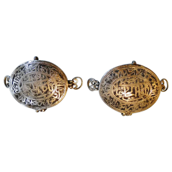 2 RARE Finely crafted Persian Islamic solid 875 silver & Niello enamel Matching Amulet Koran boxes Qajar dynasty 1820