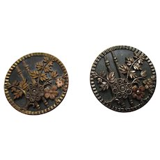 Antique Victorian Floral Metal Buttons Gold Tone