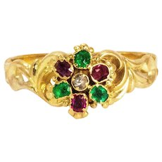 Georgian Emerald, Diamond and Ruby 15 Carat Gold Locket Back Ring